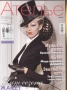 Журнал АТЕЛЬЕ 2010 05