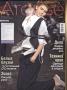 Журнал АТЕЛЬЕ 2010 08