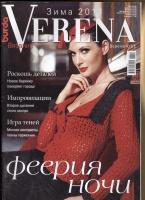 Verena Верена 2011 4 зима