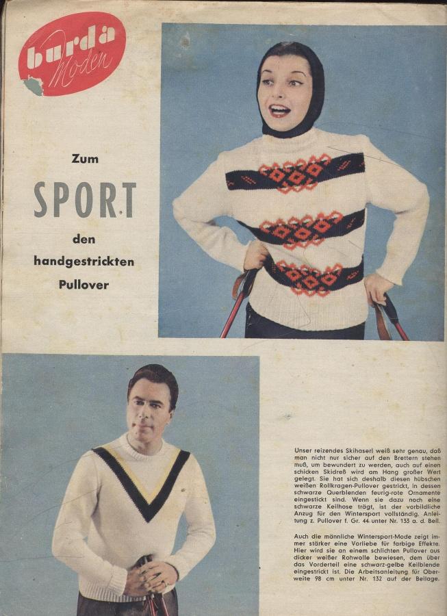 Блузки бурда моден