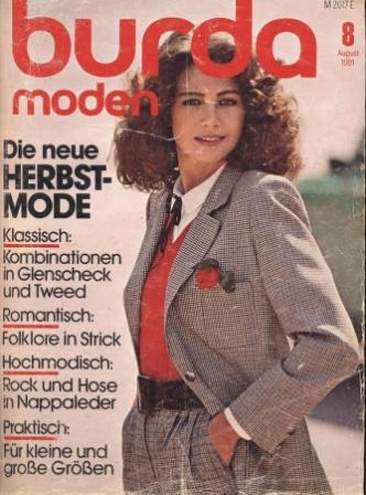 Журнал BURDA MODEN 1981 8