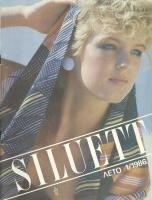SILUETT 1986 1 (94) лето