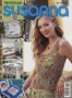 SUSANNA 2008 04 рукоделие