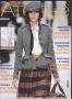 Журнал АТЕЛЬЕ 2012 09