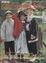 Diana Special Kindermaschen D1110 мода для детей
