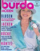 BURDA (БУРДА МОДЕН) 1991 09 (сентябрь)