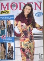 DIANA MODEN (Диана) 2012 09