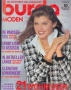 BURDA (БУРДА МОДЕН) 1991 10 (октябрь)
