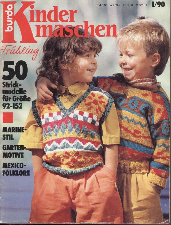 Burda special burda модное вязание дети 22