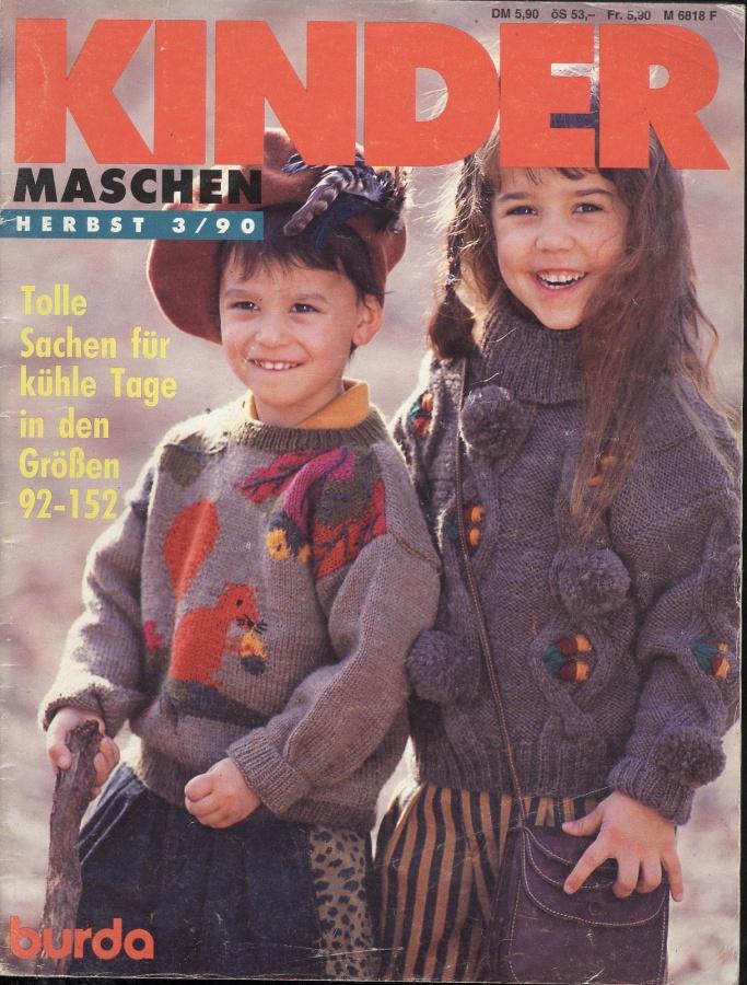 Burda special burda модное вязание дети 62