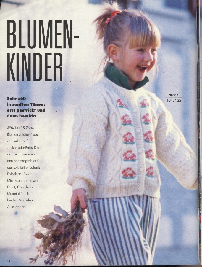 Burda special burda модное вязание дети 51