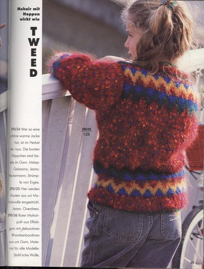Burda special burda модное вязание дети 38