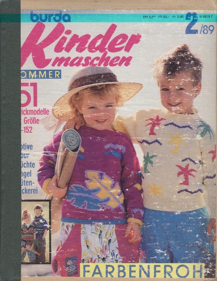 Burda special burda модное вязание дети 32