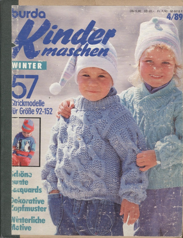 Burda special burda модное вязание дети 21