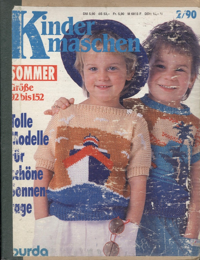 Burda special burda модное вязание дети 23