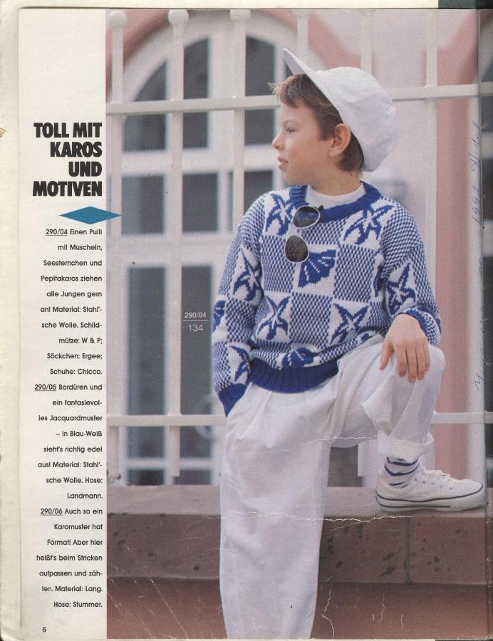 Burda special burda модное вязание дети 87