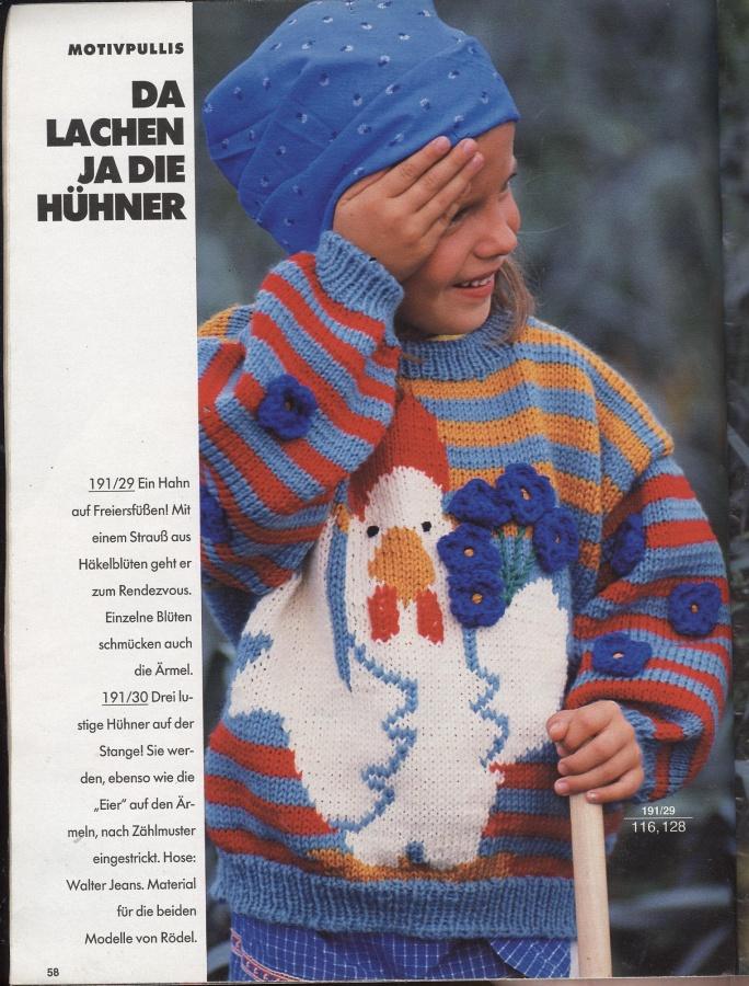 Burda special burda модное вязание дети 40
