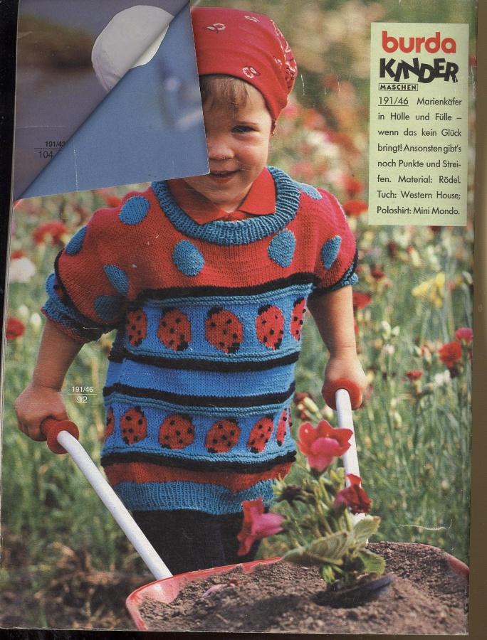 Burda special burda модное вязание дети 25
