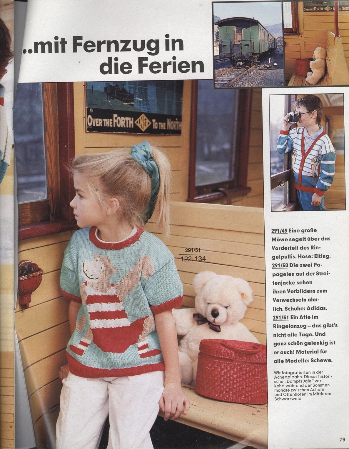 Burda special burda модное вязание дети 84