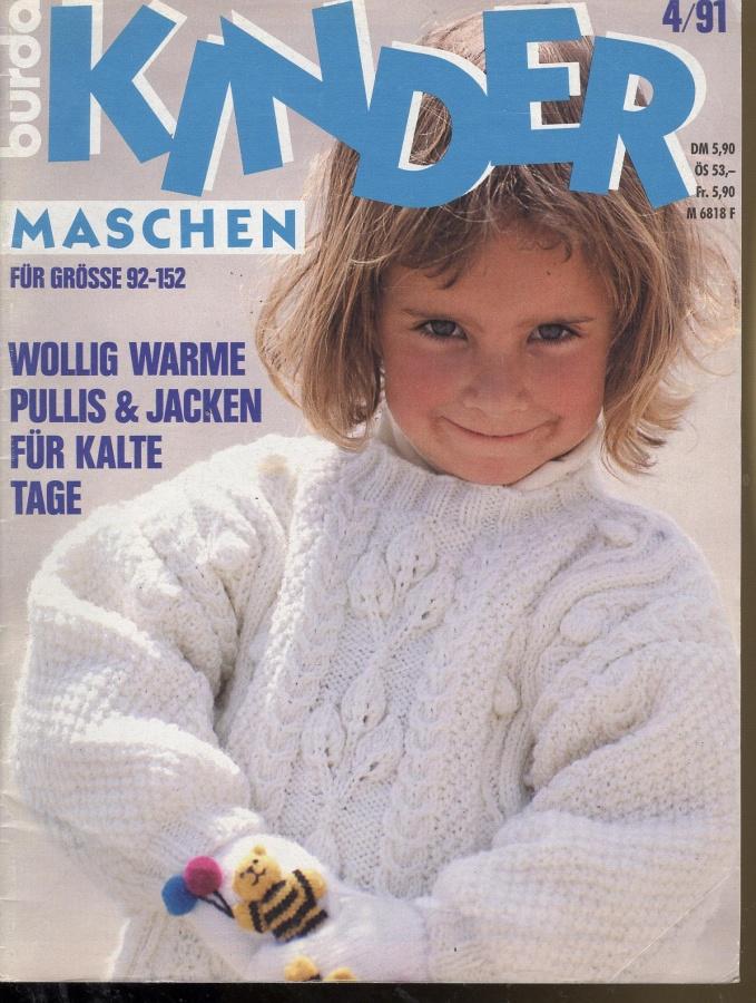 Детский журнал по вязанию бурда