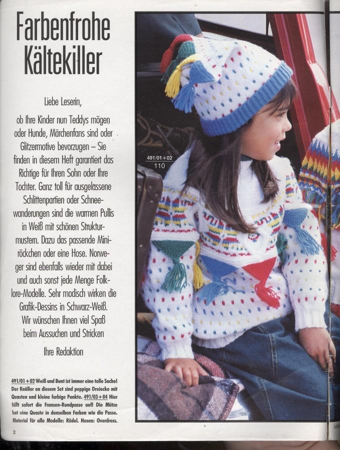 Бурда моден журнал с вязанием 938