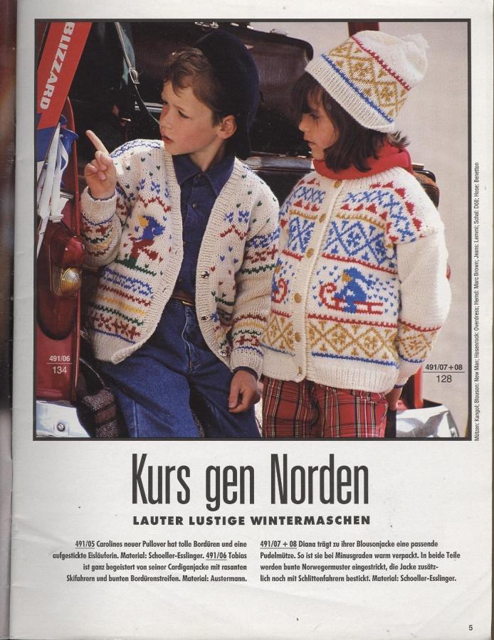 Burda special burda модное вязание дети 68