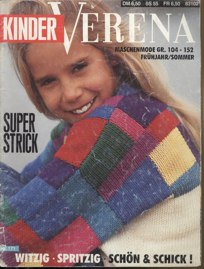 Бурда моден вязание для малышей