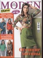 DIANA MODEN (Диана) 2014 6 специальный выпуск Осенние мотивы