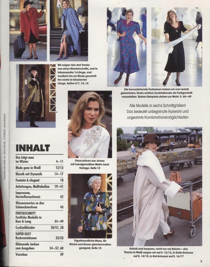 BURDA SPECIAL PLUS (БУРДА) Mode für Vollschlanke (мода для полных) 1991 4    БИБЛИОТЕЧКА ЖУРНАЛОВ МОД   Библиотека   МОДНЫЕ СТРАНИЧКИ 0c0ed28e738