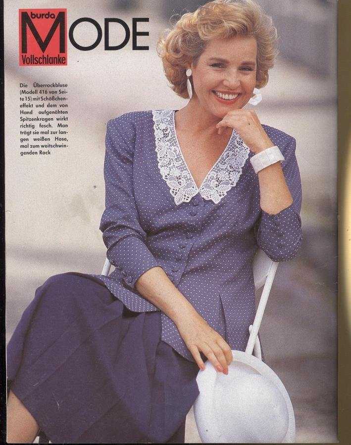 Юбки Бурда 1990 Год