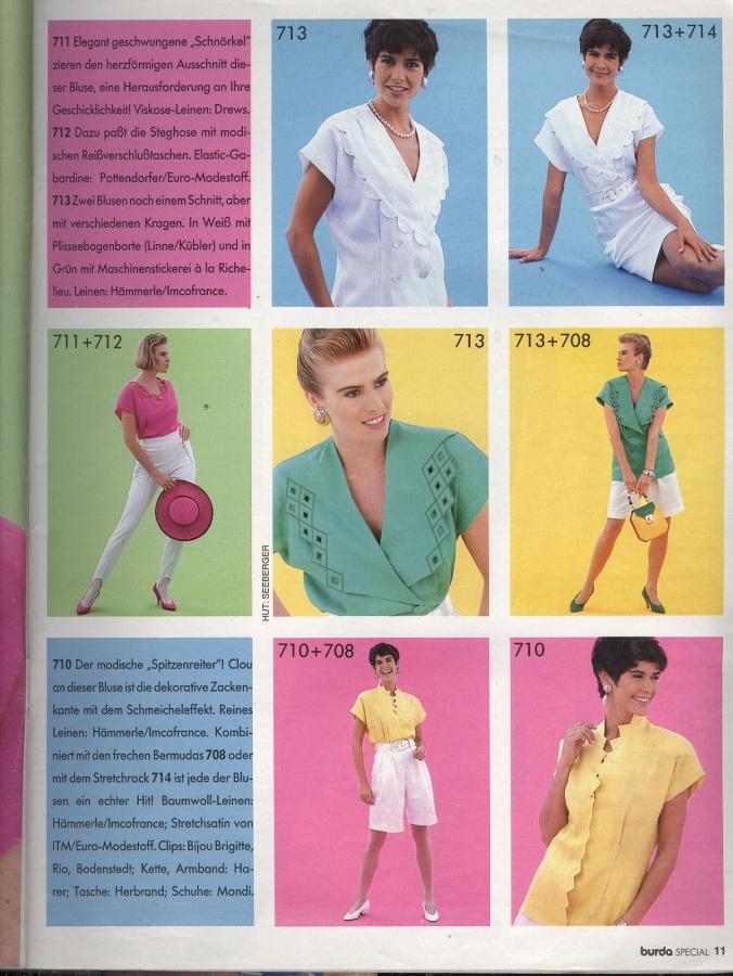 Burda Special Блузы Юбки Брюки