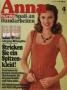 Журнал ANNA BURDA Spaß an Handarbeiten 1980 04
