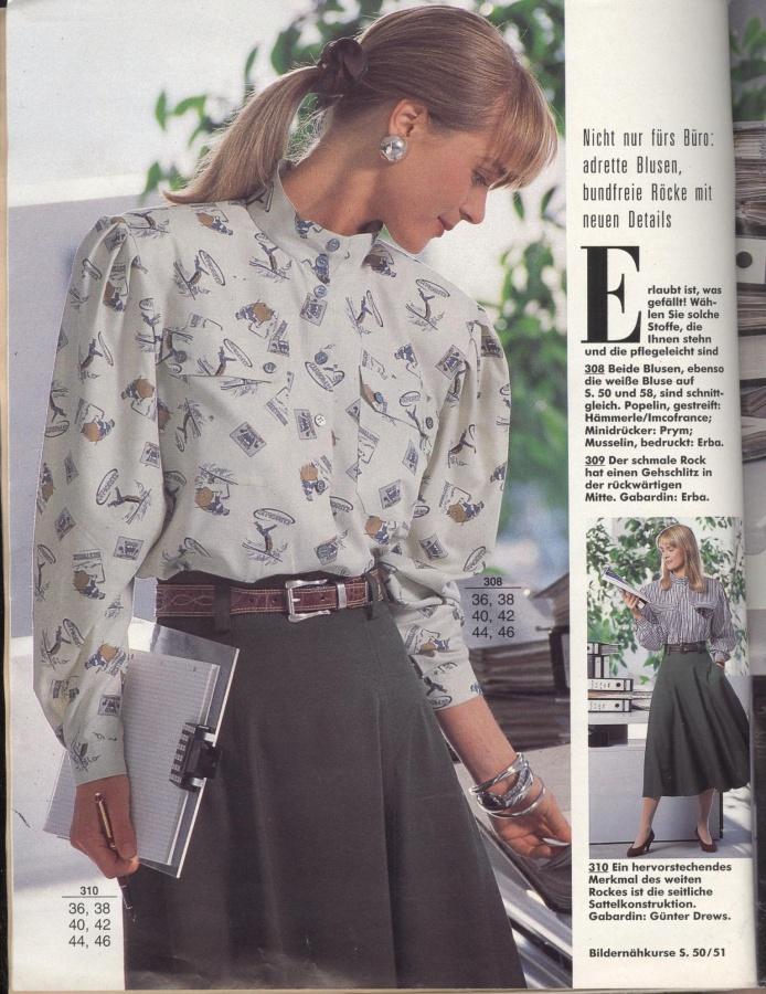 Burda special  блузы юбки брюки 1999 e526