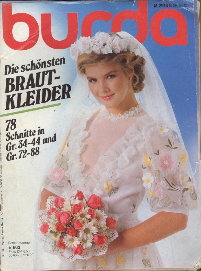 BURDA SPECIAL (БУРДА) Brauntmode E603 1982 15 1982 (свадебная мода ... ababca1122d