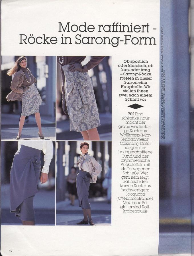 Burda 1994 Весна-Лето Блузы Юбки Брюки