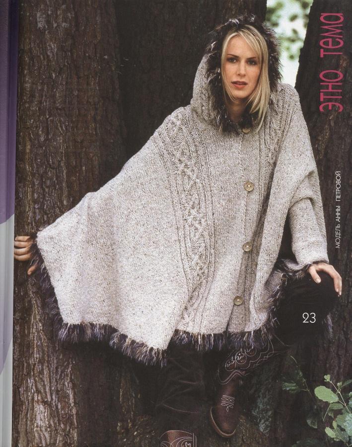 Модные пончо для женщин 169