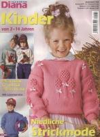 Diana Special Kinder D1589 мода для детей от 2-12 лет