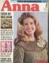Журнал ANNA АННА (Журнал Энне Бурда) 1992 03