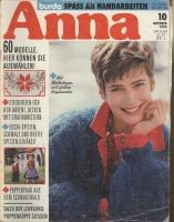 Журнал ANNA АННА (Журнал Энне Бурда) 1993 10