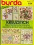 BURDA SPECIAL (БУРДА) Kreuzstich  1985 E821