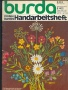 Burda Großes buntes Handarbeitsheft 1978 Е402