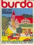 Burda Alles zum Sticken (все для вышивания) 1979 Е471