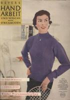 Журнал BEYERs HANDARBEIT und Wäsche 1954 09