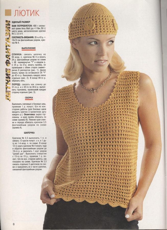 золушка вяжет 083 2002 июнь журналы по вязанию