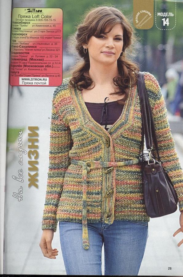 Вязание спицами меланж пальто жакеты кардиганы - Пошук 36