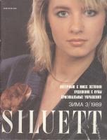 SILUETT 1989 3 (108) осень