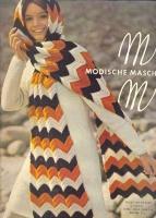 Modische Maschen (вязание) 1966 4