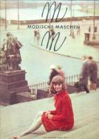 Modische Maschen (вязание) 1967 1