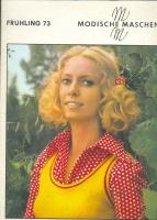 Modische Maschen (вязание) 1972 4