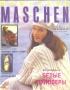 Modische Maschen (вязание) 1994 2